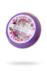 Бомбочка для ванны Yovee by Toyfa Романтическое свидание «Звездная черешня», с ароматом черешни, 70 г
