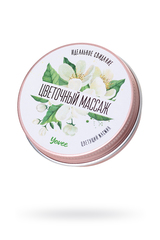 Массажная свеча Yovee by Toyfa «Цветочный массаж», с ароматом жасмина, 30 мл