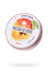 Массажная свеча Yovee by Toyfa «Массаж на пляже», с ароматом манго и папайи, 30 мл