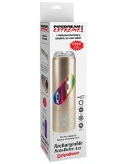 Мастурбатор-анус Pipedream Extreme Toyz Rechargeable Roto-Bator Ass