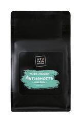Кофе любви Штучки-Дрючки «Активность», какао бобы, молотый, 132 г