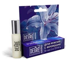 Desire №1 Higher Dior мини 5мл. муж.