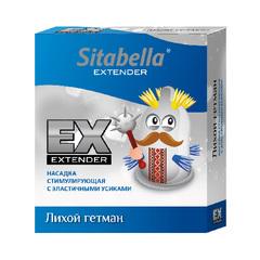 Насадка стимулирующая - презерватив Sitabella Extender Лихой гетман 1405