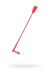 Стек Sitabella красный,70 см
