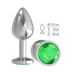 Анальная втулка Silver с зелёным кристаллом маленькая