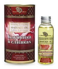 Массажное масло КЛУБНИКА В СЛИВКАМИ 50 мл