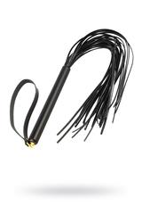 Плеть Sitabella чёрная,47 см
